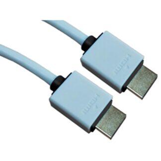 SAVER HDMI 2.0 Cable, White (5m)