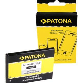 PATONA Battery for Samsung CC I569 I579 S5660 S5660 Galaxy Gio S5670