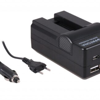 PATONA 4in1 Charger for Canon NB-9L SD4500 IS/IXUS 1000 IXY 50S