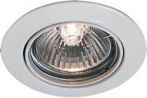 Flash Light Downlight Dl 67 Ø35 Kipbar Hvid 20w 12v