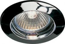 Flash Light Downlight Dl 81 Børstet Stål 35w 12v